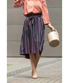 [WEB限定商品]前後差のあるシルエットが大人可愛い。コーデの主役に最適なフィッシュテールスカート。今年トレンドのストライプは、シンプルなトップスを合わせるだけでコーデが決まる。