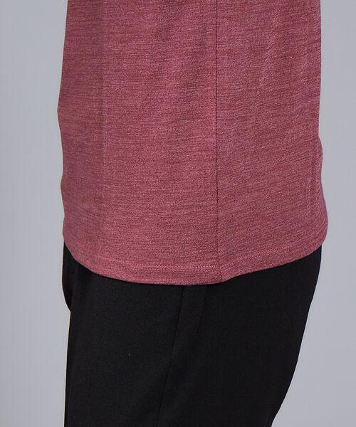 ABAHOUSE / アバハウス Tシャツ | 【展開店舗限定】杢スラブVネックロングTシャツ | 詳細21