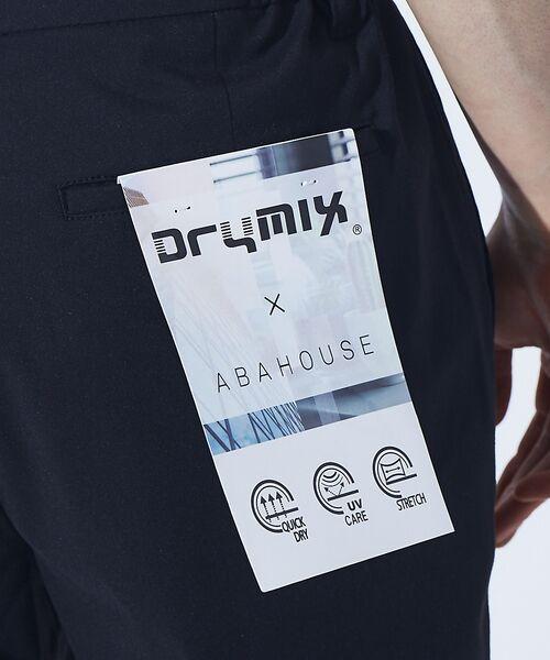 ABAHOUSE / アバハウス パンツ   【セットアップ対応】DRYMIX イージー スラックス   詳細14