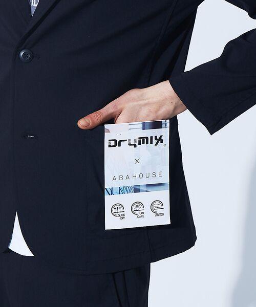 ABAHOUSE / アバハウス テーラードジャケット | 【セットアップ対応】DRYMIX テーラード ジャケット | 詳細14