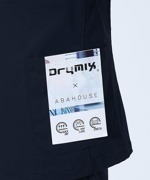ABAHOUSE / アバハウス テーラードジャケット | 【セットアップ対応】DRYMIX テーラード ジャケット | 詳細15