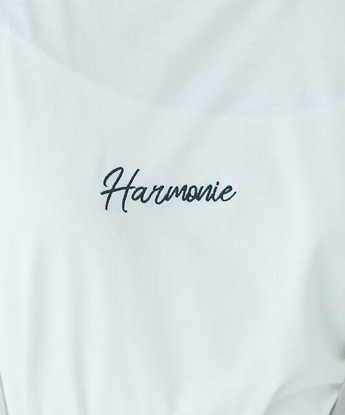 abahouse mavie / アバハウス マヴィ Tシャツ | ecru 刺繍ロゴゆるTシャツ | 詳細4