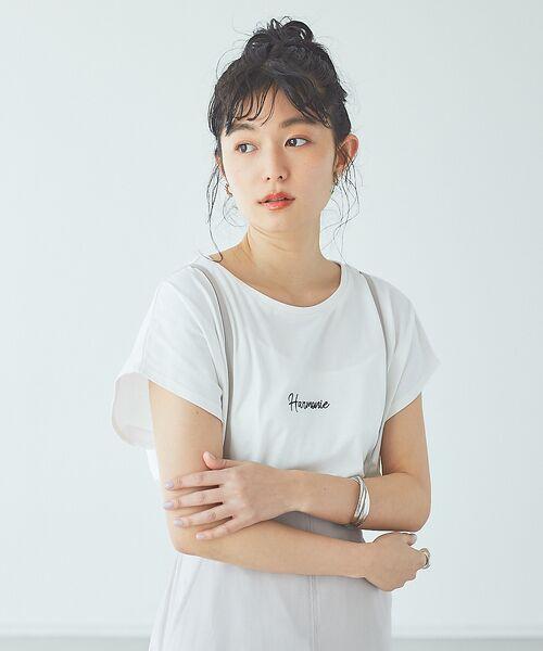 abahouse mavie / アバハウス マヴィ Tシャツ | ecru 刺繍ロゴゆるTシャツ(ホワイト)