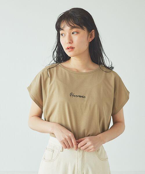 abahouse mavie / アバハウス マヴィ Tシャツ | ecru 刺繍ロゴゆるTシャツ | 詳細7