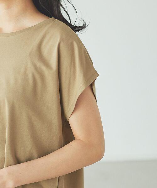 abahouse mavie / アバハウス マヴィ Tシャツ | ecru 刺繍ロゴゆるTシャツ | 詳細11