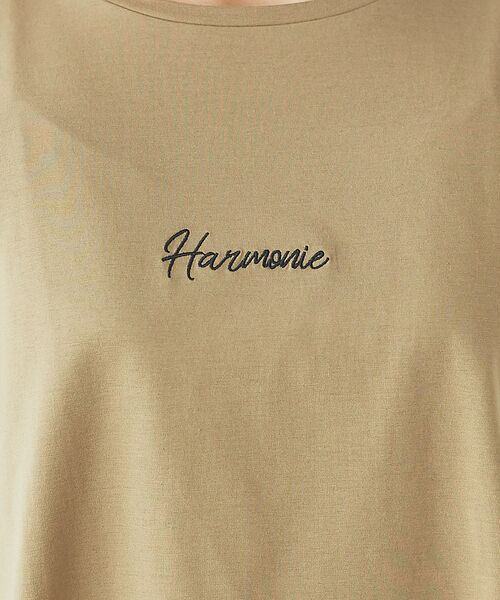 abahouse mavie / アバハウス マヴィ Tシャツ | ecru 刺繍ロゴゆるTシャツ | 詳細13