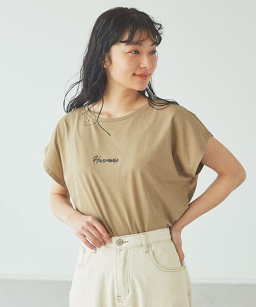 abahouse mavie / アバハウス マヴィ Tシャツ | ecru 刺繍ロゴゆるTシャツ(ベージュ)