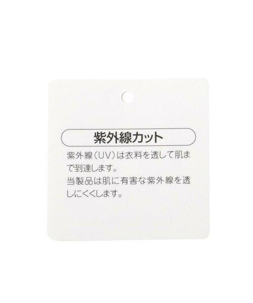 adabat / アダバット カットソー | 【吸水速乾/UVカット】adabatミラノリブ ボーダーハーフジップシャツ | 詳細2