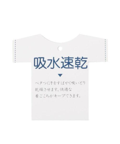 adabat / アダバット カットソー | 【吸水速乾/UVカット】adabatミラノリブ ボーダーハーフジップシャツ | 詳細9