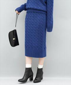 <セットアップ対応アイテム>今季のヴィンテージシックな雰囲気にぴったりのケーブルニットスカート<br><br>ケーブル編みがシーズンライクな着こなしに程よいアクセントをプラスしてくれるニットスカートです。単色のケーブル編みなので、トップスを選ばず合わせやすいデザインなのも嬉しいポイントです。<br><br>カシミヤを織り交ぜたやわらかな肌触りが魅力で、あたたかさを兼ね備えながらも、あえてコットンのようなタッチに仕上げています。カットソーやブルゾンなどと合わせる春先まで重宝するアイテムです。同素材のスカートと合わせて、セットアップでの着こなしもおすすめ◎<br><br>※サンプルにて撮影しておりますため、実際の商品と仕様、加工、サイズが若干異なる場合がございます。