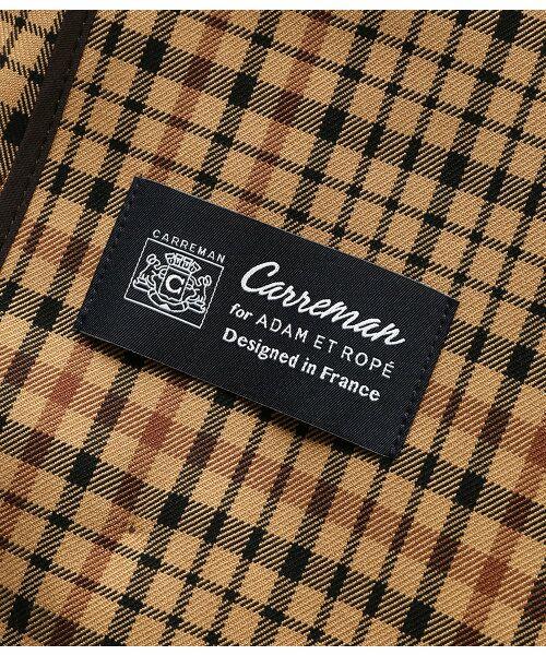 フランス大手素材メーカー「CARREMAN(キャリーマン)社」の生地を使用したアイテムが登場。
