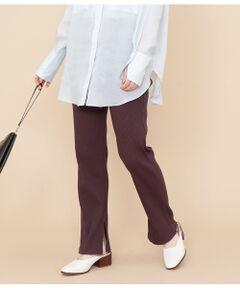 <b>レイヤードスタイルが決まる!リブ素材のスリットパンツ</b></br></br>ニットのようなリブ素材のスリットパンツです。<br>ハリのある素材は型崩れしにくく、膝も出にくい素材感が魅力◎<br>イージーなゴムパンツで、裾にスリットが入った細身のシルエットでチュニック丈のトップスやワンピースなどのレイヤードスタイルにぴったりのパンツです。<br>今年らしいコーディネートに欠かせないパンツはぜひ取り入れたいアイテムです。</br></br>手洗い・漂白、タンブル乾燥禁止