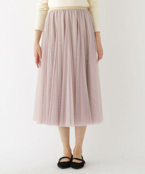 AG by aquagirl / エージー バイ アクアガール ロング・マキシ丈スカート | 【Lサイズあり】チュールスカート | 詳細1