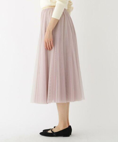 AG by aquagirl / エージー バイ アクアガール ロング・マキシ丈スカート | 【Lサイズあり】チュールスカート | 詳細2