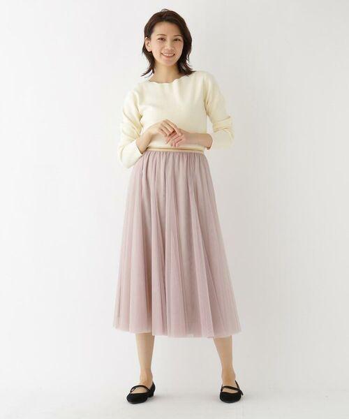 AG by aquagirl / エージー バイ アクアガール ロング・マキシ丈スカート | 【Lサイズあり】チュールスカート | 詳細7