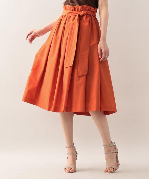 Skirt Collection!!