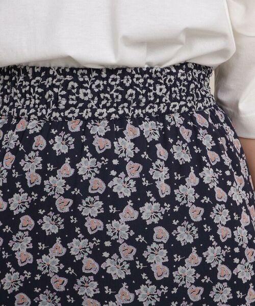 anatelier / アナトリエ ロング・マキシ丈スカート | ne Quittez pas フラワーミックスマキシスカート | 詳細5