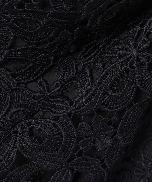 ANAYI / アナイ スカート | モザイクフラワーレースタイトスカート | 詳細8