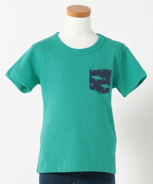 Peacock Kid/'s T-Shirt