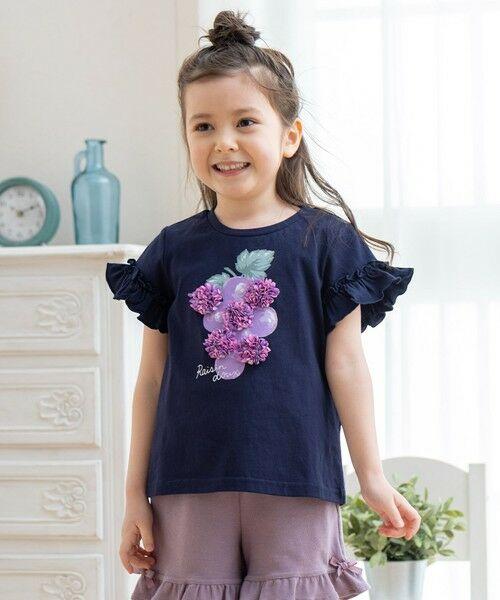 any FAM / エニィファム カットソー | シフォンモチーフ フルーツTシャツ(ネイビー(ぶどう))