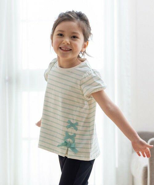 any FAM / エニィファム カットソー | ボーダーレースアップTシャツ(ライトグリーン系1)
