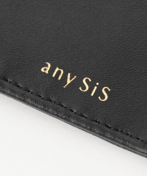 any SiS / エニィスィス 財布・コインケース・マネークリップ | メタルポイントミニ ウォレット(財布) | 詳細8