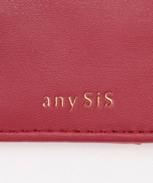 any SiS / エニィスィス 財布・コインケース・マネークリップ | メタルポイントミニ ウォレット(財布) | 詳細13