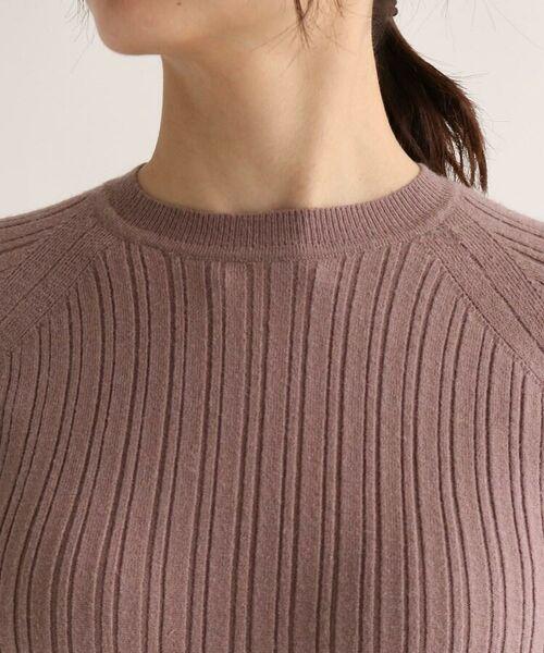 aquagirl / アクアガール ニット・セーター | レーヨン混ラグランスリーブリブニット | 詳細9