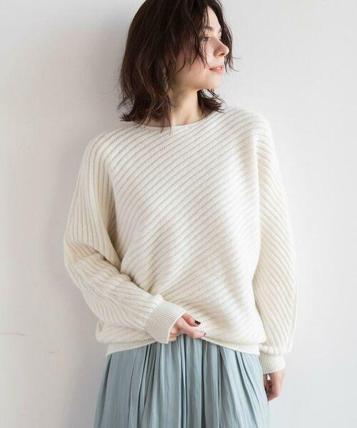 aquagirl / アクアガール ニット・セーター | カシミヤ混ドルマンバイヤスリブニット(オフホワイト(003))
