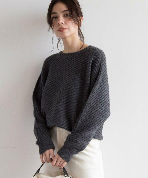aquagirl / アクアガール ニット・セーター | カシミヤ混ドルマンバイヤスリブニット(チャコールグレー(014))