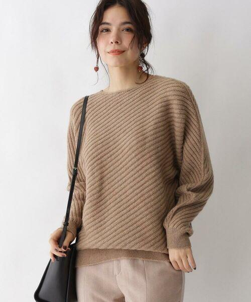 aquagirl / アクアガール ニット・セーター | カシミヤ混ドルマンバイヤスリブニット(サンドベージュ(053))