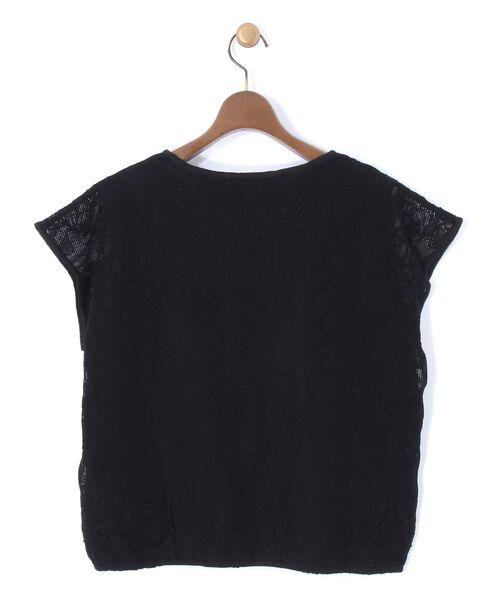 BEARDSLEY / ビアズリー ニット・セーター | 敦賀刺繍コンビフレンチニット | 詳細1