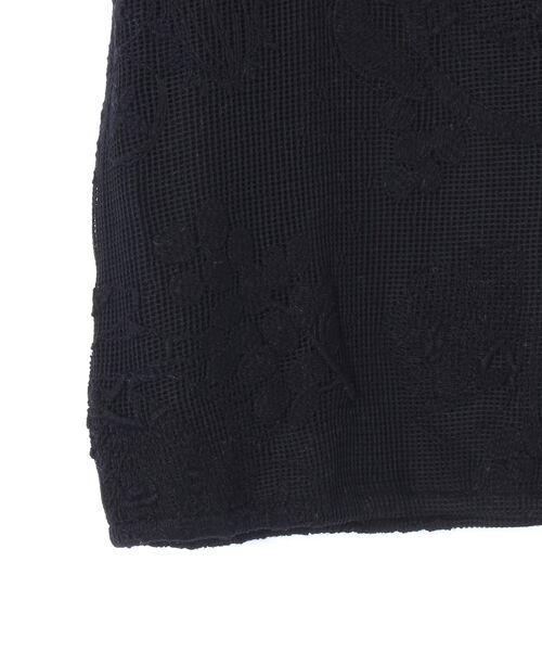 BEARDSLEY / ビアズリー ニット・セーター | 敦賀刺繍コンビフレンチニット | 詳細4