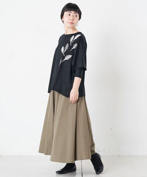 BEARDSLEY / ビアズリー ロング・マキシ丈スカート | ウエストジャージータフタスカート | 詳細2