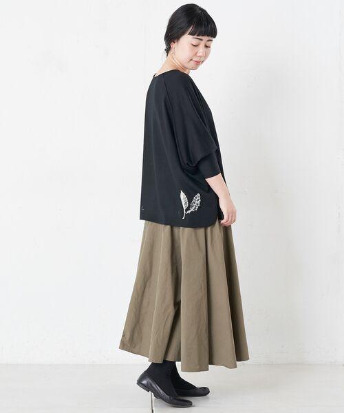BEARDSLEY / ビアズリー ロング・マキシ丈スカート | ウエストジャージータフタスカート | 詳細3