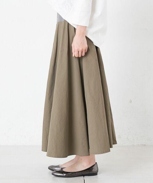 BEARDSLEY / ビアズリー ロング・マキシ丈スカート | ウエストジャージータフタスカート | 詳細7
