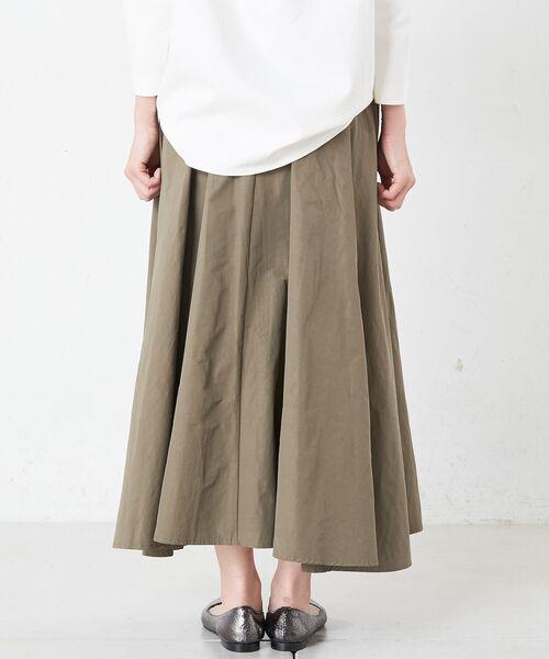 BEARDSLEY / ビアズリー ロング・マキシ丈スカート | ウエストジャージータフタスカート | 詳細8