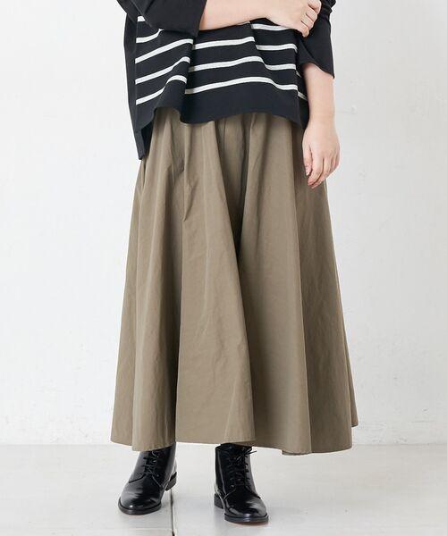 BEARDSLEY / ビアズリー ロング・マキシ丈スカート | ウエストジャージータフタスカート(カーキ)
