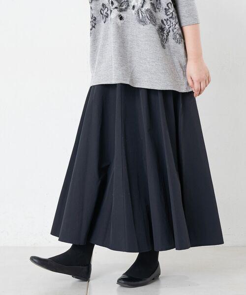 BEARDSLEY / ビアズリー ロング・マキシ丈スカート | ウエストジャージータフタスカート | 詳細15