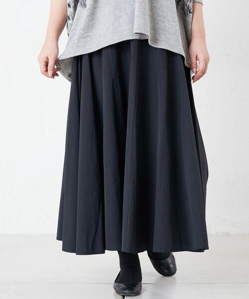 BEARDSLEY / ビアズリー ロング・マキシ丈スカート | ウエストジャージータフタスカート(ブラック)
