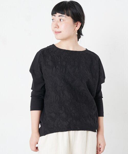 BEARDSLEY / ビアズリー カットソー | フロント刺繍カットソー(ブラック)