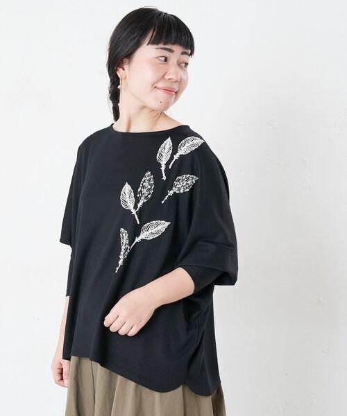 BEARDSLEY / ビアズリー カットソー   モヘア刺繍プルオーバーカットソー   詳細5