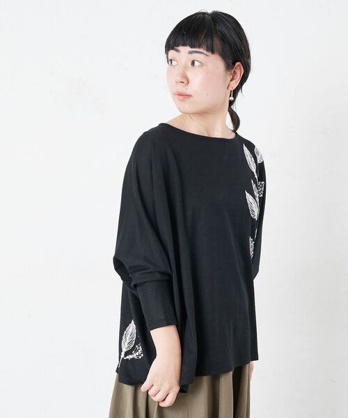 BEARDSLEY / ビアズリー カットソー   モヘア刺繍プルオーバーカットソー   詳細6