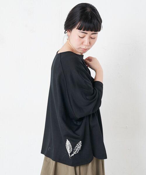 BEARDSLEY / ビアズリー カットソー   モヘア刺繍プルオーバーカットソー   詳細7