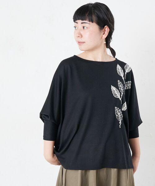 BEARDSLEY / ビアズリー カットソー | モヘア刺繍プルオーバーカットソー(ブラック)