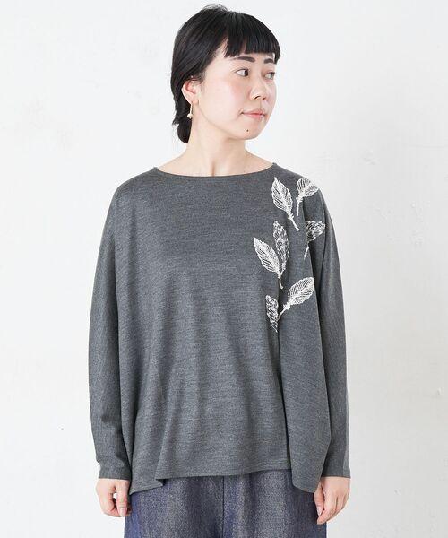 BEARDSLEY / ビアズリー カットソー   モヘア刺繍プルオーバーカットソー   詳細14