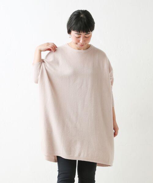 BEARDSLEY / ビアズリー ロング・マキシ丈ワンピース | BIGニット(ピンク)