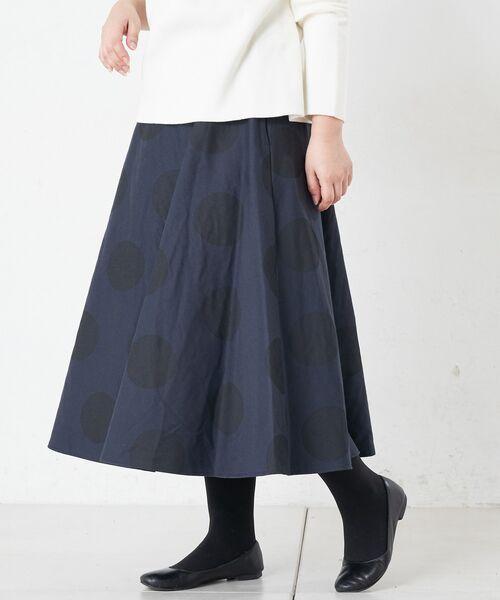 BEARDSLEY / ビアズリー ロング・マキシ丈スカート | ドットフレアスカート | 詳細5