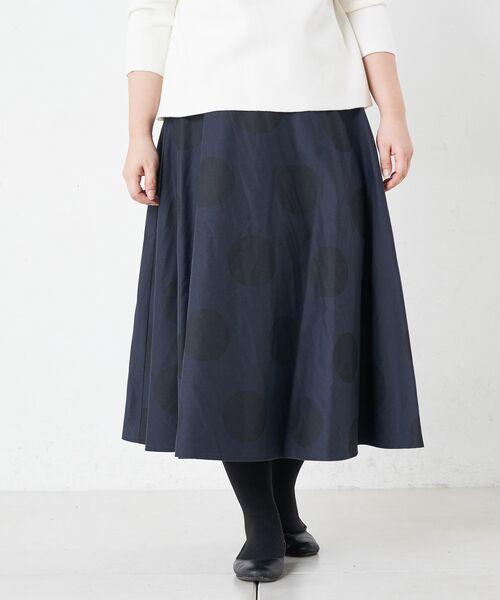BEARDSLEY / ビアズリー ロング・マキシ丈スカート | ドットフレアスカート | 詳細6