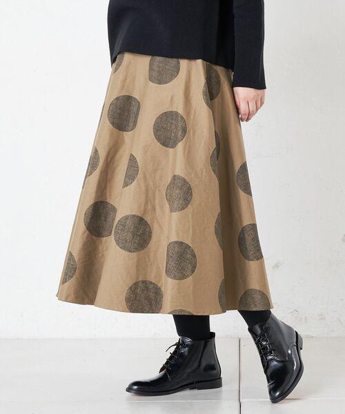 BEARDSLEY / ビアズリー ロング・マキシ丈スカート | ドットフレアスカート | 詳細11